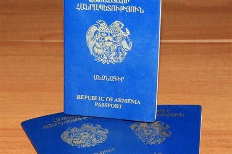 Who is the issuing authority for social security cards. ID cards will replace social security cards in Armenia
