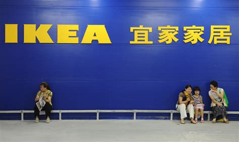 ikea removes sexist chinese ad