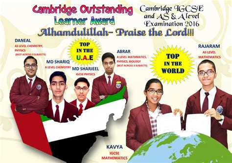 top uae muhammed shariq merryland international school