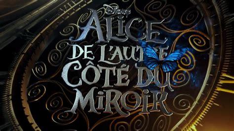 l autre cte du miroir de l autre c 244 t 233 du miroir les accros aux s 233 ries