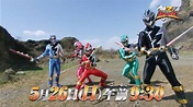 Kishiryu Sentai Ryusoulger- Episode 11 PREVIEW (English ...