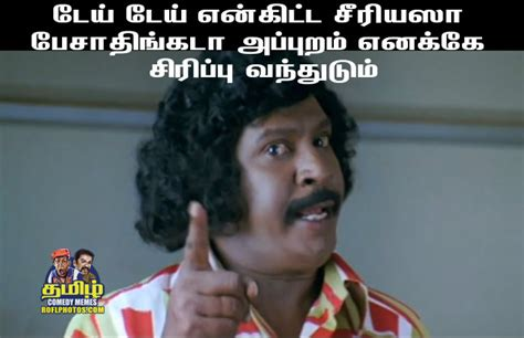 Comedy Memes - vadivelu comedy dialogues in tamil www pixshark com images galleries with a bite