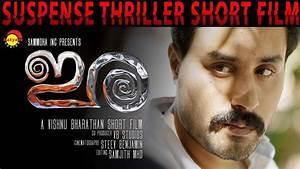 Ira(ഇര) New Suspense Thriller Short Film with English ...