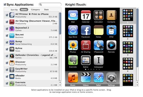 itunes app for iphone itunes app page gallery