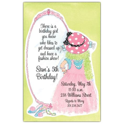 dress  birthday party invitations paperstyle