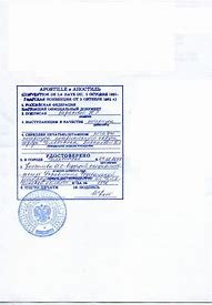 доверенность на приостановление регистрации транспортного средства