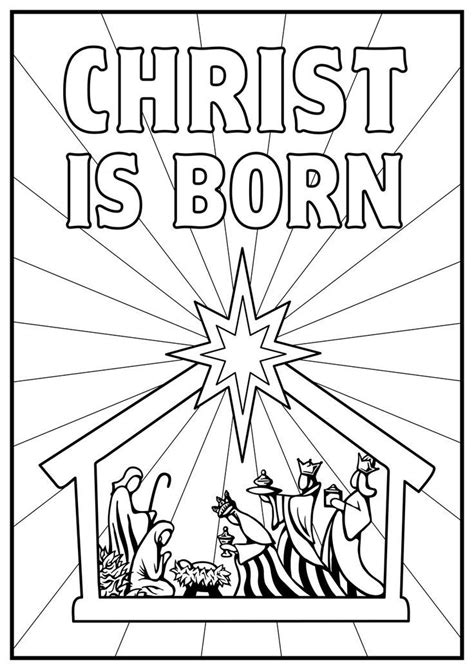 nativity scene coloring pages coloring home