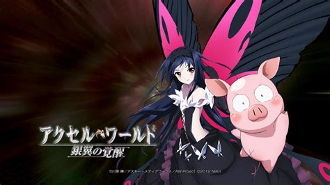accel world accel world theme song