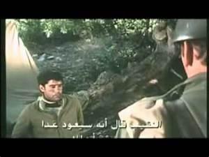 Film De Guerre Sur Youtube : l 39 opium et le b ton film de guerre algerien youtube ~ Maxctalentgroup.com Avis de Voitures