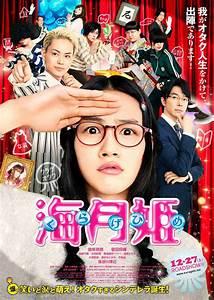 Film Japonais 2016 : yahoo ~ Medecine-chirurgie-esthetiques.com Avis de Voitures