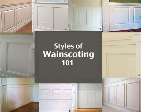 Styles Of Wainscoting  Elizabeth Bixler Designs