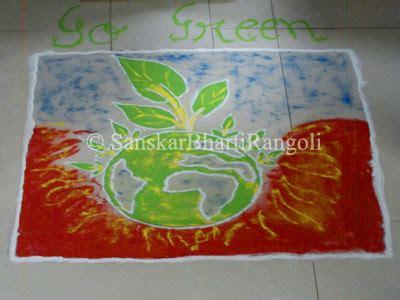 design theme rangoli designs with themes sanskar bharti rangoli