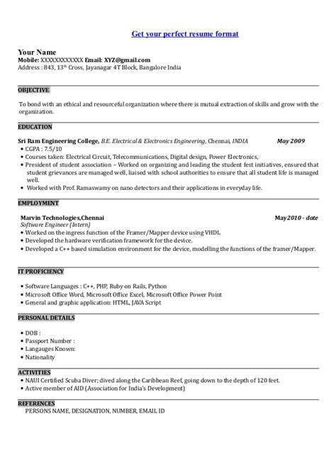 personal statement for resume for freshers sle resume software engineer