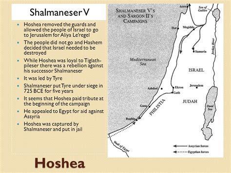 siege bce jehoachaz of jehu king of bce ppt