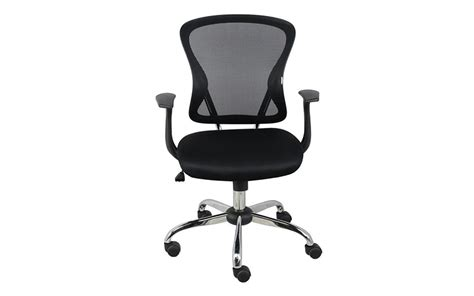 tokage office chair office chair modern office chair with