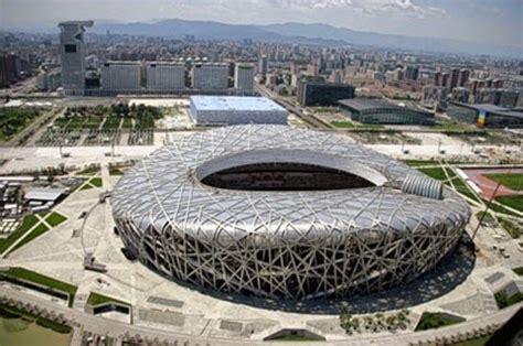 La stagione primaverile nel parco verde olimpico di pechino. LUCA POLEGGI - ITCAAD 2015, PROF. ANTONINO SAGGIO