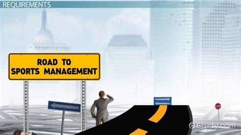 sports manager job description duties  requirements