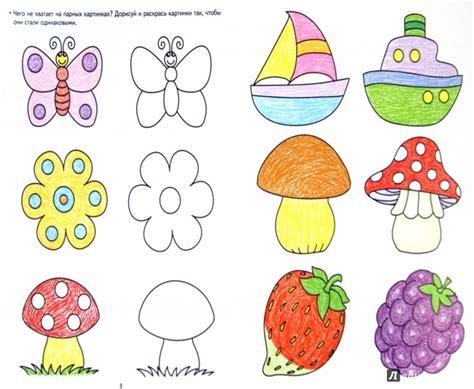 Иллюстрация 1 из 22 для Развиваем руку. Развивающие