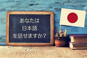 What, Languages, Are, Spoken, In, Japan