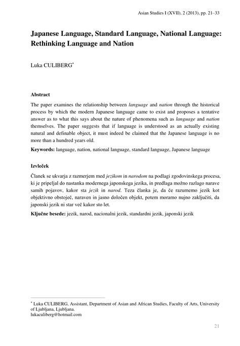 (PDF) Japanese Language, Standard Language, National