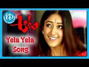 Yela Yela Song - Aata Movie Songs - Siddharth - Ileana ...