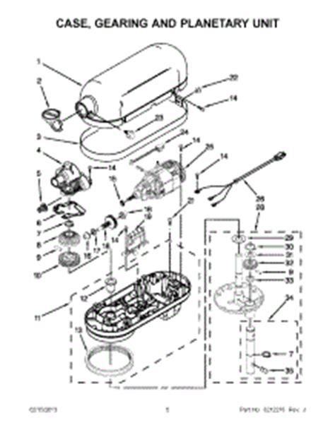 parts  kitchenaid kpmxbu mixer