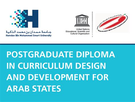 unesco international bureau of education flyers unesco pg diploma en ara international bureau of education