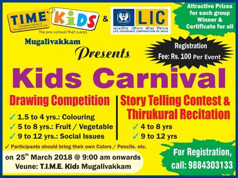 Drawing Competition, Story Telling And Thirukkural Recitation At Time Kids  Kids Contests