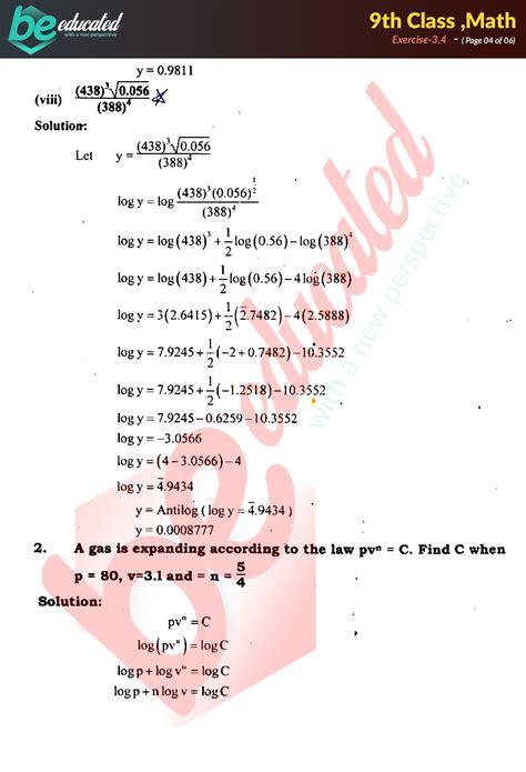 exercise  math  class notes matric part  notes