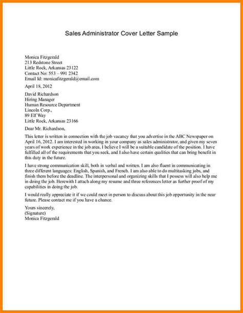 sales letter introduction introduction letter