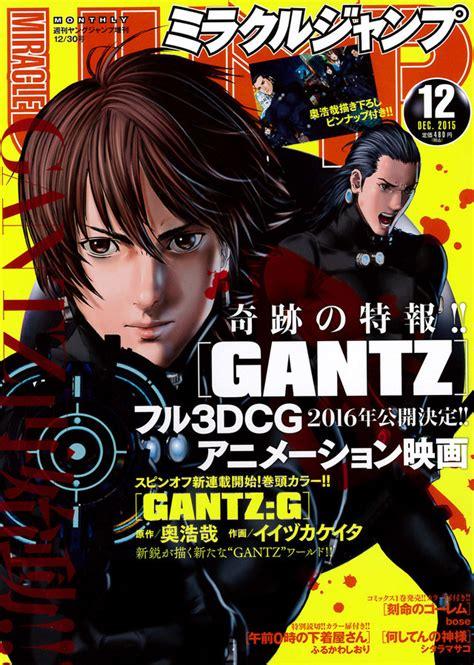 gantz anime movie gantz 3d anime movie forumla de