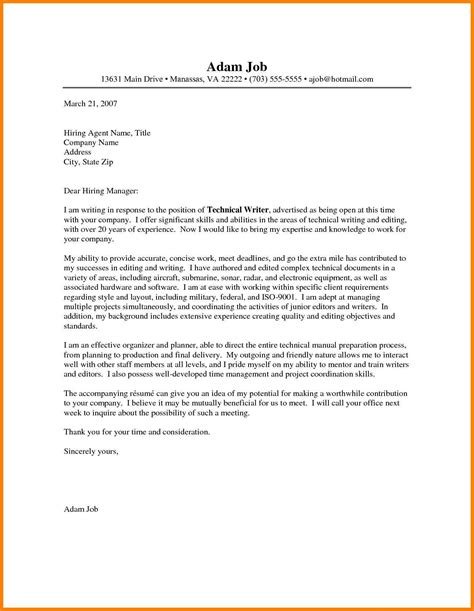 make a cover letter 5 how to type a cover letter barber resume 13602