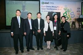 esri china hk ceo dr winnie tang jp