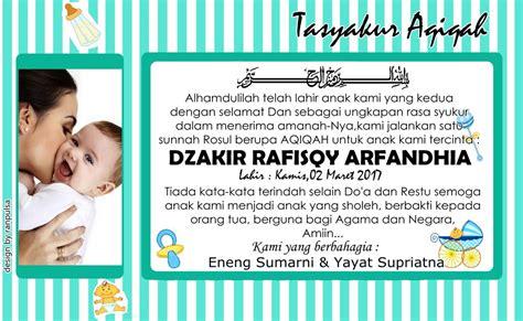 jual kartu ucapan aqiqah bayi  berkat kotak nasi  lapak rian wisata ranpusa