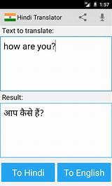 google translate english to marathi offline software free download