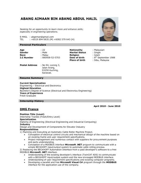 19566 work resume template exle of resume for application in malaysia