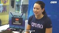 【東京奧運】何詩蓓加盟品牌「arena」與世界級泳手睇齊 - YouTube