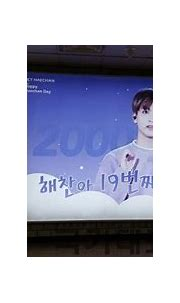 Which K-Pop Fandom Bought The Most Subway Billboard Ads ...