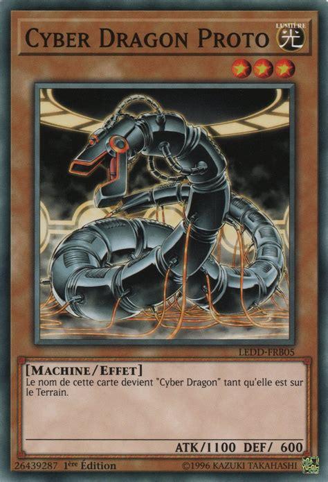 sdcr fr005 cyber dragon proto