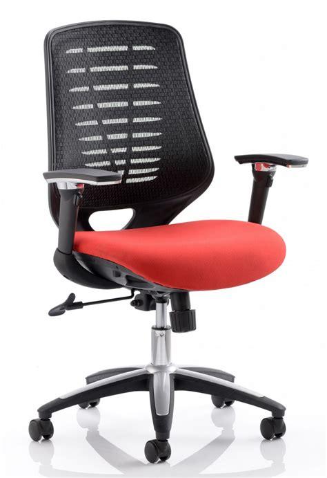 target mesh task chair height adjustable arms