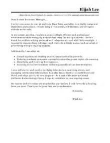 Data Entry Cover Letter Sample My Perfect Cover Letter