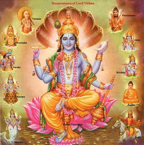 Lord Vishnu  Facts, Avatars, Mantra, Temples, Festivals