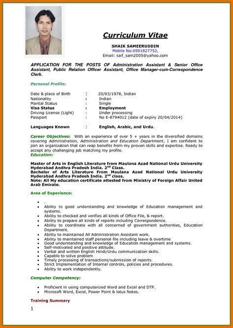 Application Cv by 9 10 Sle Of Curriculum Vitae Sowtemplate