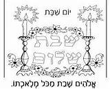 Coloring Pages Shabbat Preschool Google Il Crafts Shabbos sketch template