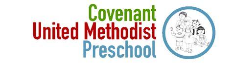 covenant united methodist preschool gaithersburg maryland 650   Logo WordsPixIsolated