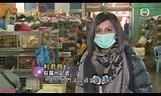 崔少明blog: 131215日雨:偉哉,TVB與利君雅