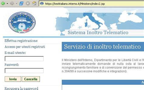 Nullaostalavoro Interno It Ministero Conferma Registrazione Richiesta Di Partecipazione Al Test Di Italiano Paesi