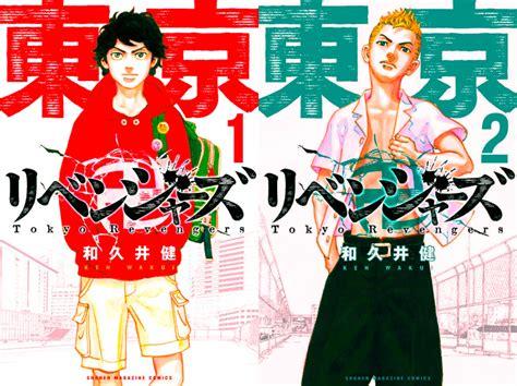 takemichi hanagaki tumblr