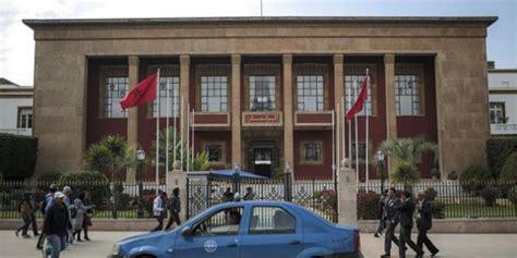 siege securite sociale maroc ce qui va changer avec la réforme de la sécurité