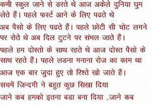 The Best Hindu Quotes. QuotesGram